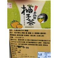 黃金柚子茶(果醬)(好市多代購){可用信用卡支付}