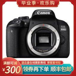 【可鹽可甜】【二手95新】佳能/Canon 800D 850D APS畫幅 入門級 家用旅游單反相機 800D單機