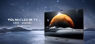 """TCL 65C825 65"""" MINI LED 4K TV"""
