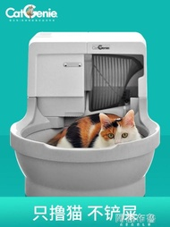 鏟屎機 美國CatGenie貓潔易全自動貓廁所智慧貓砂盆電動半封閉鏟屎機除臭 凱斯頓