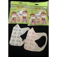 易利用兒童口罩 小童(2-6歲)