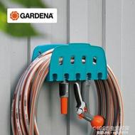 免運 水管收納架 德版進口GARDENA嘉丁拿 水管套裝接頭工具組合壁掛收納架 雙11購物節