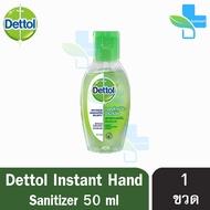 Dettol เดทตอล เจลล้างมืออนามัย 50 มล. [ 1 ขวด ] Dettol Instant Hand Soap Sanitizer 50ml สูตรหอมสดชื่นผสมอโลเวล่า