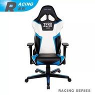 ★誌鴻電腦★DXracer 電競椅 OH/RZ118/NBW/ZERO