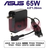ASUS 19V 3.42A 變壓器 TP300 TP300LD TP301 TP501 UX410 X456 X556