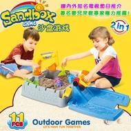 動力玩具沙沙盤沙桌太空玩具沙兒童寶寶魔力巴士沙灘玩具模具收納