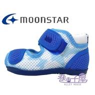 【滿額領券↘折$120】Moonstar月星Carrot機能童鞋 童款魚口透氣學步鞋 寶寶鞋 [MSB985] 藍【巷子屋】