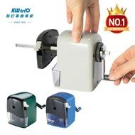 【KW-triO】兩用削鉛筆機 7-12mm 312A