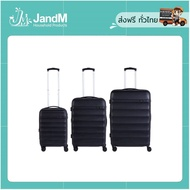 JandM เซตกระเป๋าเดินทาง รุ่น OC502 ขนาด 20 24 28 นิ้ว สีดำ ส่งkerry