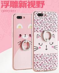 OPPO R11 卡通可愛彩繪手機殼 維泡