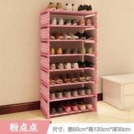 大學生宿舍寢室8層鞋櫃簡易鞋架置物架子多層收納長60寬30高120cm