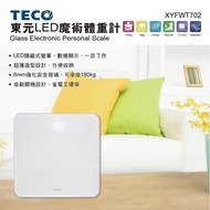TECO東元 LED魔術體重計 XYFWT702