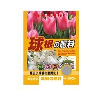 (分裝版)肥料/有機50%/🌷球根專用/長效🔋/🇯🇵日本製/JOYアグリス針對球根種植特別推出的✨緩效性肥料✨
