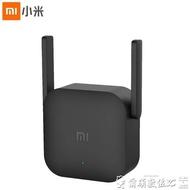 路由器小米WiFi放大器Pro信號WiFi擴大器信號增強接收器wifi中繼器路由器擴展器