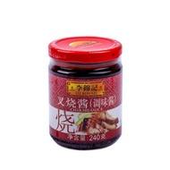 李錦記叉燒醬240G*1罐火鍋蘸料燒烤燒炒菜醃製調味料