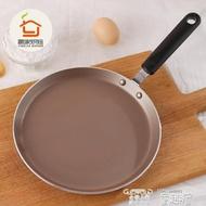 煎鍋 法焙客千層鍋 千層班戟可麗餅 不粘 平底鍋煎鍋 煤氣灶電磁爐通用