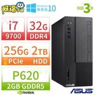 【阿福3C】ASUS 華碩 H110 商用電腦 i5-6400/16G/256G SSD+1TB/Win7/10專業版-MD800 D840MA M840MB BM1AF 可參考