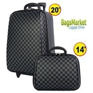 🔥โปรโมชั้น  LUGGAGE  กระเป๋าเดินทางล้อลาก ระบบรหัสล๊อค เซ็ทคู่ ขนาด 20 นิ้ว/14 นิ้ว LOUISE BROWN CLASSIC CODE F7719-