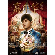 Jay Chou Carnival Concert Ticket