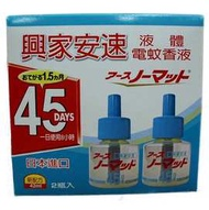 興家安速安適液體電蚊香液補充瓶2瓶裝(小豬液體電蚊香器限定版)