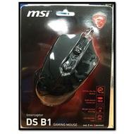微星 MSI DS B1 GAMING USB有線電競滑鼠(附加砝碼)◎3段DPI