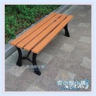 ╭☆雪之屋居家生活館☆╯R974-02 BTC-041鑄鐵(塑木)公園椅(小樹壓紋黃色)/公園椅/休閒椅/戶外椅/涼椅DIY