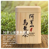【春冬茶行-專賣產銷履歷烏龍茶】產銷履歷阿里山蜜香烏龍茶75g