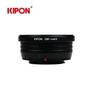 kipon OM-m4/3 (for Panasonic GX7/GX1/G10/GF6/GF5/GF3/GF2/GM1)