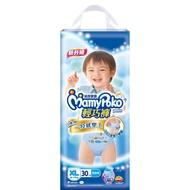滿意寶寶MamyPoko-輕巧穿褲型紙尿布XL箱購-(男孩/女孩)