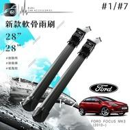 2R53 軟骨雨刷 福特 FORD FOCUS MK3 MK3.5(2013~) 車款專用 28+28吋 BuBu車用品