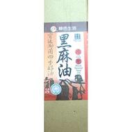 【綠色生活】 冷壓黑麻油 600ml(提盒)