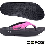 【OOFOS】W1001-PK黑/粉紅懶人夾腳鞋/人字拖鞋女減壓拖鞋/輕量舒壓健康鞋