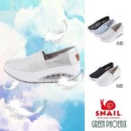 【SNAIL 蝸牛】超彈力氣墊輕量厚底懶人休閒鞋(二款任選)