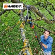 高枝剪 德國進口GARDENA嘉丁拿 五級傳動省力修剪 可伸縮粗枝高空高枝剪
