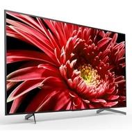 【SONY】75吋聯網4K電視KD-75X8500G(含標準安裝)