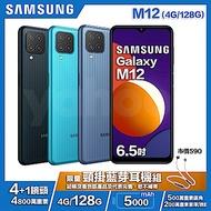 [頸掛耳機組] Samsung M12 (4G/128G) 6.5吋 4+1鏡頭智慧手機 - 新品