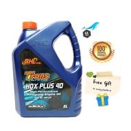 BHP Trans HDX Plus 40 CF Monograde Engine Oil [5L]
