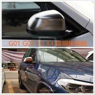 BMW 寶馬 G01 G02 X3 X4 後視鏡 原廠款 後視鏡殼 消光銀 後照鏡蓋 M SPORT M40