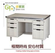 【綠家居】菲利4尺辦公桌(七抽+桌面玻璃)