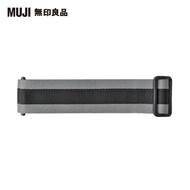 【MUJI 無印良品】行李束帶橫紋黑色