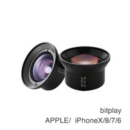 Bitplay LENS-HD高階廣角鏡頭 (HD Wide Angle Lens)
