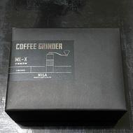 【聊聊送好禮】MILA 鍍鈦刀盤外調式手搖磨豆機 錐刀 鋼刀 雙軸設計 ML-X ML-3