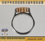 【東珠文物】古老美索不達米亞紅玉髓老線珠。老紅玉髓管狀條紋純銀小線珠戒指。02491