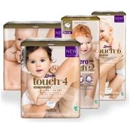 麗貝樂 嬰兒 紙尿褲 尿布 TOUCH 3號 4號 5號 6號