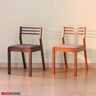 【RICHOME 】CH1090   簡約實木餐椅-2色 實木餐椅 桌椅 造型椅 實木 餐椅 休閒椅