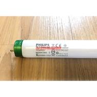 台北市長春路 飛利浦 PHILIPS TLD36W 4尺 830/840/865 T8 燈管 取代東亞 FL40D/38