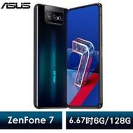 ASUS ZenFone 7 ZS670KS (6G/128G) -加送滿版玻璃保貼~內附保護殼x2