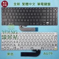 【漾屏屋】含稅 華碩 ASUS Transformer Book Flip 變形筆電 TP500L 全新 中文 筆電鍵盤