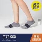 【三花棉業】60-2_三花條紋隱形襪(襪子/短襪)                              灰