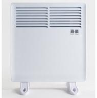 【嘉儀】防潑水 對流式 電暖器 KEB-M10 / KEBM10 贈可愛收納線扣 歡迎自取(免運費)
